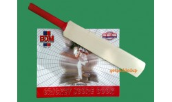 BDM Twenty20 Cricket Junior...
